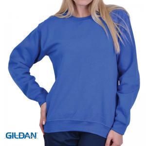 Φούτερ μπλούζα μακρυμάνικη με λάστιχο GILDAN
