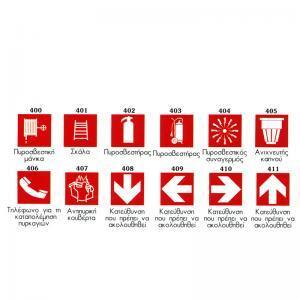 Σήματα ασφαλείας αλουμινίου 20x20 cm σειρά 4